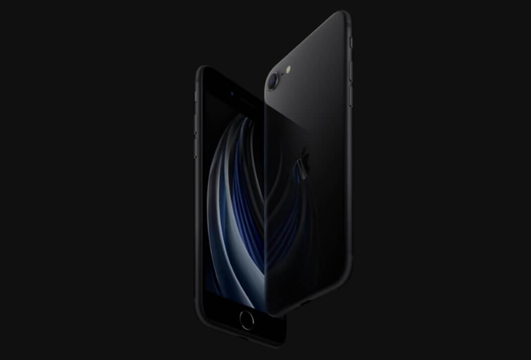 Catat-Ini-Dia-Spesifikasi-dan-Harga-iOS14